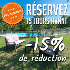 -15% de réduction